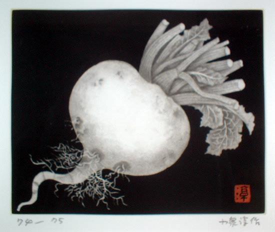 小泉淳作の画像 p1_7