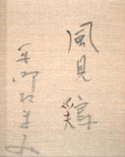 東郷たまみの画像 p1_12